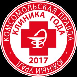 клиника суставов челябинск